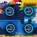 藍藍香馬桶清廁劑, , large