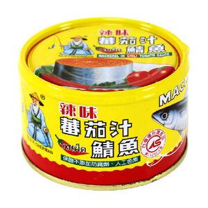 Tong Yeng Mackerel In Chili Sauce