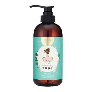12 Herds Essential Oil Body RELAXING