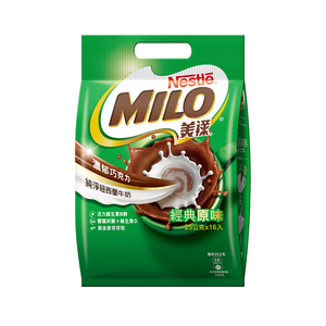 MILO Classic Origina Bag