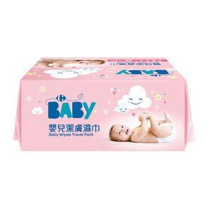 家樂福嬰兒潔膚濕巾(外出包)