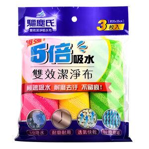 Double effect absorbent mop