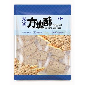 C-Original Square Cracker