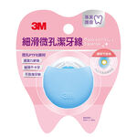 3M CLINPRO ROLL TYPE FLOSS MH1P, 藍色, large