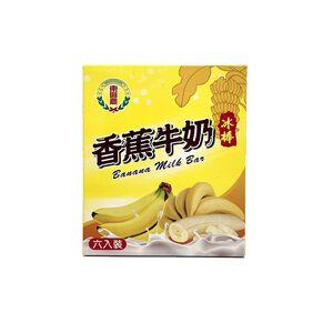 台東地區農會香蕉牛奶冰棒80gx6