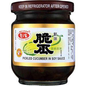 003含贈Agv Pickled Cucumber