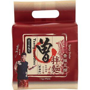 Tseng Noodles Spicy Dolar 116g x4