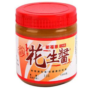 新福源花生醬(原味)350g