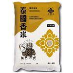 金農一等泰國香米(長一)2kg, , large