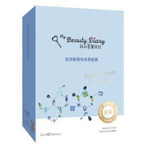 美麗日記玻尿酸保濕面膜8入