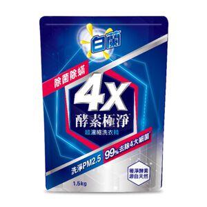 BAILAN HDL 4X ENZYME-ANTI MITE REFILL