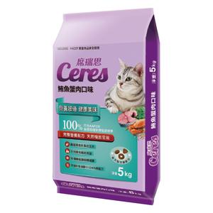 Ceres-Tuna  Crabmeat 5kg