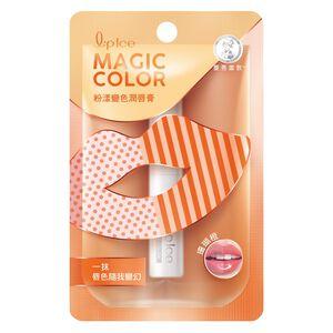 曼秀雷敦Magic Color粉漾變色潤唇膏-珊瑚橙