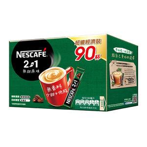 雀巢咖啡二合一香滑原味盒裝90入