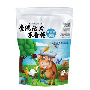 臺灣活力米香捲-鹹蛋黃椒鹽-77g