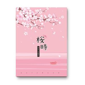 驛森町16K櫻花膠裝筆記本-櫻花櫻時