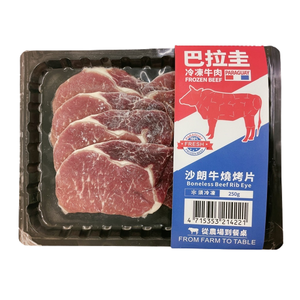 冷凍巴拉圭沙朗牛燒烤片(貼體包裝)(每盒約250克)