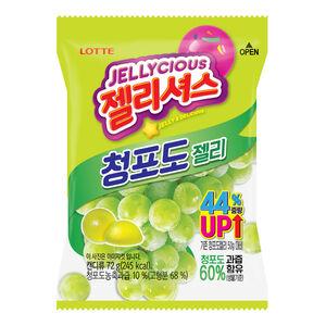 韓國樂天青葡萄QQ糖72g