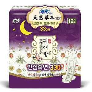 Sofy Natural Herb 33cm