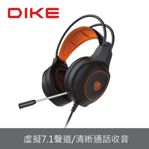 DIKE DGE700頭戴式電競耳麥