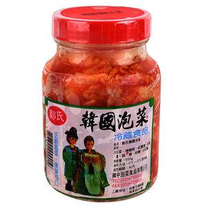 Cheng s Korea Pickle