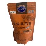 清清琉球寶烘培麻花捲-煉乳200g(常溫), , large