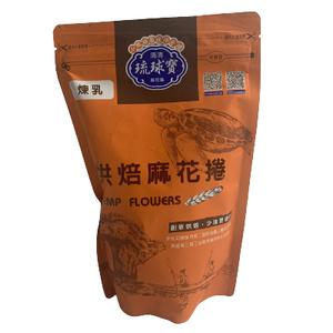 清清琉球寶烘培麻花捲-煉乳(每包約200克)