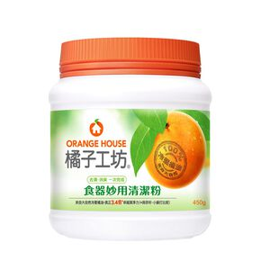 Stain Removing Powder Ultra
