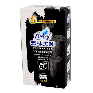 CharcoalDeodorizerAnti-tobac