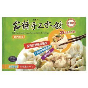【冷凍水餃】台糖冷凍豬肉韭菜手工水餃