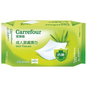 家樂福成人濕紙巾-48PC