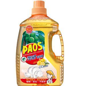 002含贈Paos Dish Washer