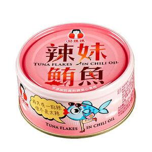 Tuna Flakes in Chili Oil130g