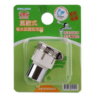 套嵌式省水認證水龍頭起泡器