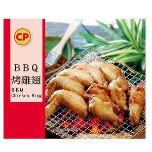 卜蜂BBQ烤雞翅600g