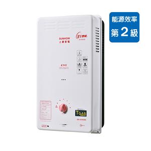 上豪屋外GS-9303BS熱水器