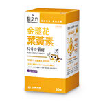 Kids-Lutein Complex, , large