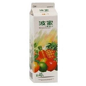 Bomy Fruits  Vegetables Juice Drink