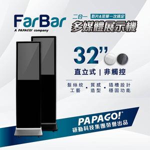 FarBar 32 non-Touch advertising