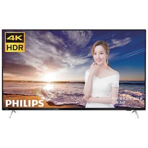 PHILIPS 70PUH8255 UHD Display