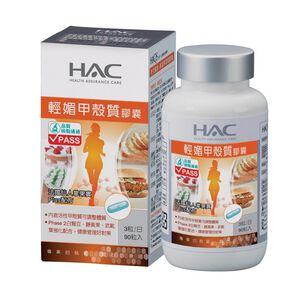 HAC Chitosan Capsules