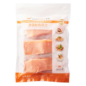 MH Salmon Fillet