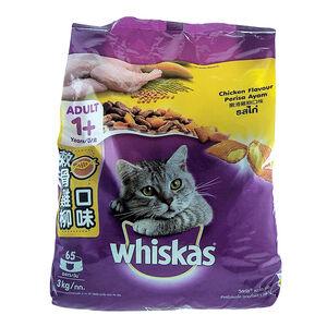 WHI POC Chicken 3kg