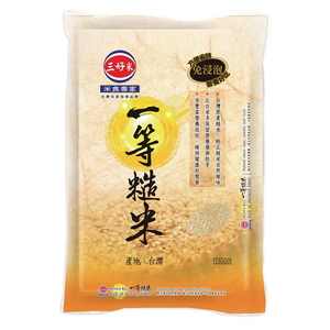 Shan-Hao first-grade brown rice