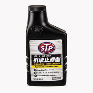 P-STP Engine Stop Leak