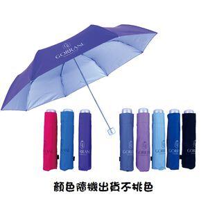 三隻小熊銀膠超輕防風傘/素色