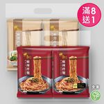 祥和蔬食-拌麵8袋送1袋-專櫃, , large
