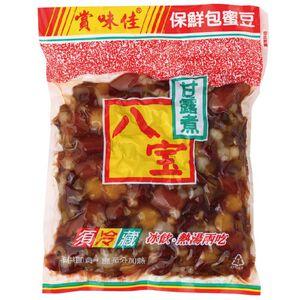 Sweet Beans