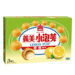 I-Mei puff(Lemon)