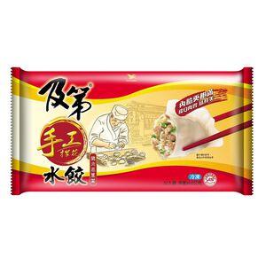 Chefs Dish Hand-Made Dumpling(Leek)